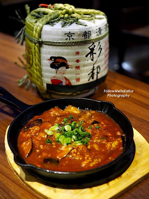 Teppan Curry Eggplant  RM18