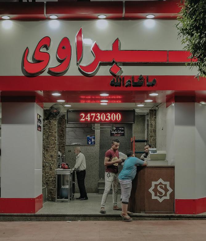 Ini salah satu toko penjual Tomiyah