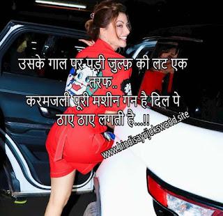 ishq shayari in hindi with image