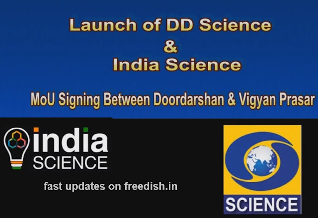 Doordarshan's launched two new channels 'DD Science' & 'India Science'