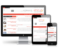 responsive blogger template