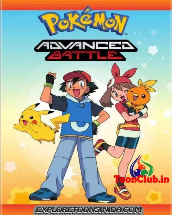 Pokemon Season-8 Advanced Battle In Hindi Dubbed Free Download
