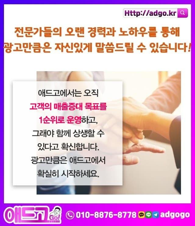 남영역SNS바이럴마케팅