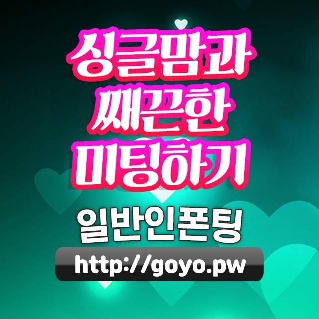 서울성북닭칼국수