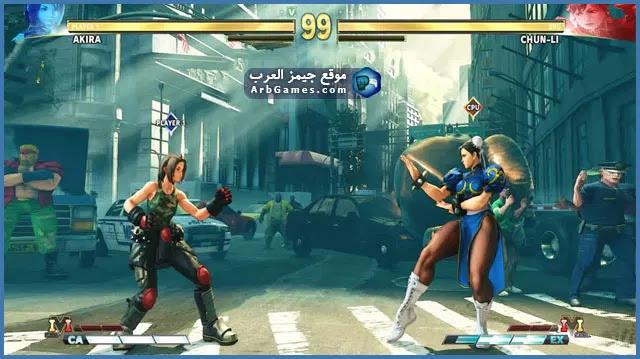 تحميل لعبة قتال الشوارع Street Fighter للكمبيوتر