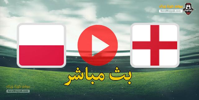 نتيجة مباراة إنجلترا وبولندا اليوم 31 مارس 2021 في تصفيات كأس العالم 2022