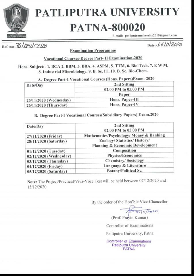 Ppu vocational exam time-table 2020