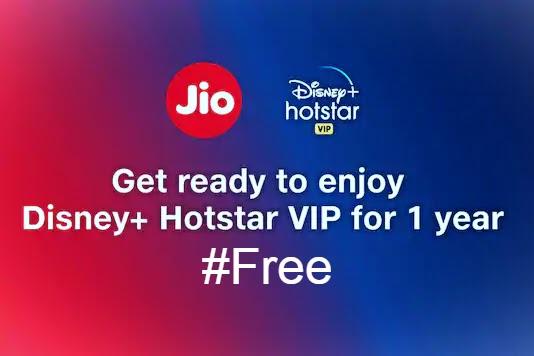 Jio Gives Free Disney+ Hotstar VIP Subscription to Its Customer