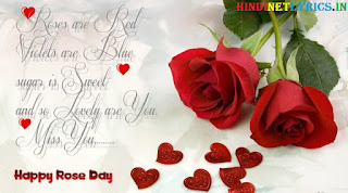 Rose day photo for Whatsapp