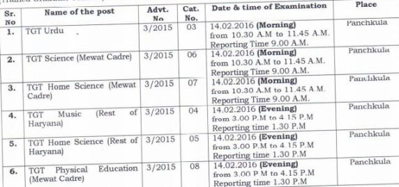 image :HSSC TGT Exam Schedule 2016 (February) @ TeachMatters