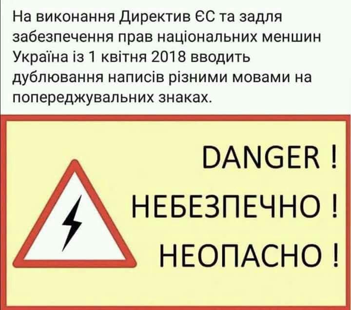 Дорожній знак, напис