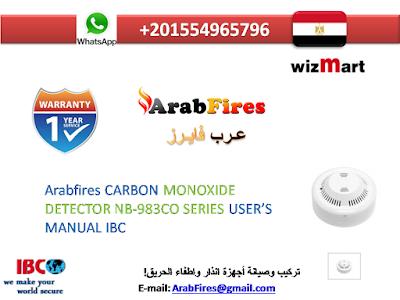 Arabfires CARBON MONOXIDE DETECTOR NB-983CO SERIES USER'S MANUAL IBC