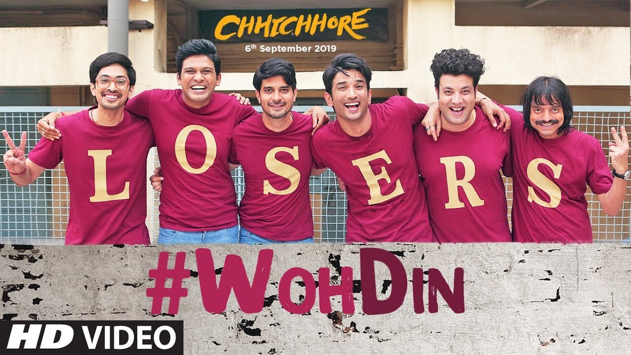 woh din lyrics, yaadon ke purane album mein lyrics, woh din by pritam lyrics