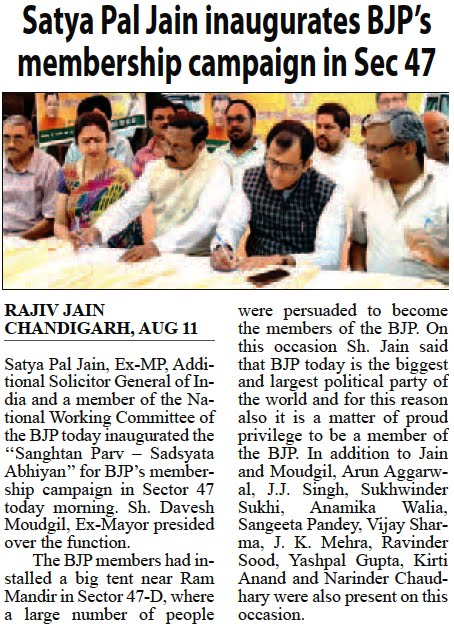 Satya Pal Jain inaugurates BJP's membership campaign in Sector 47