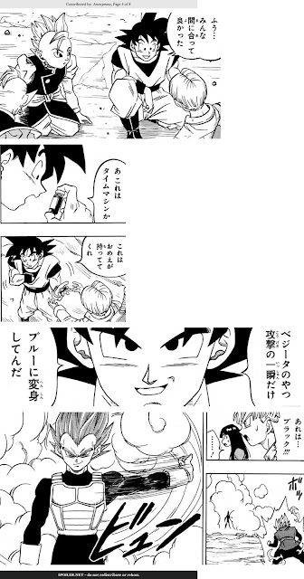 dragon ball super chapter 22 new leaks vegeta SSJ GOD
