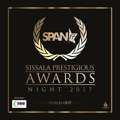 #SPAN17 : Great People To Be Honored This December - #SupportOurOwn