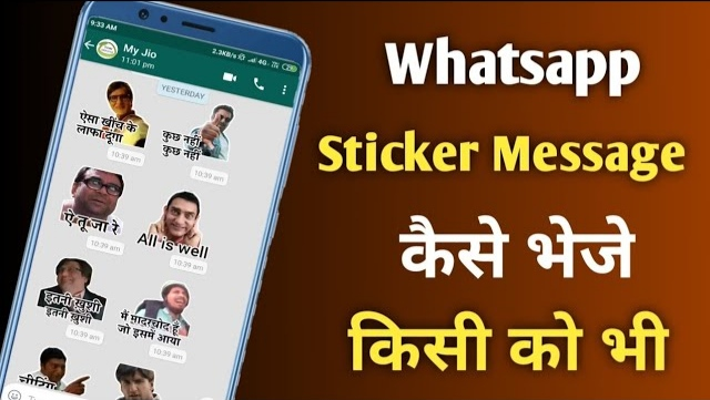 How to Send Sticker in Whatsapp | WhatsApp पर Sticker कैसे भेजे