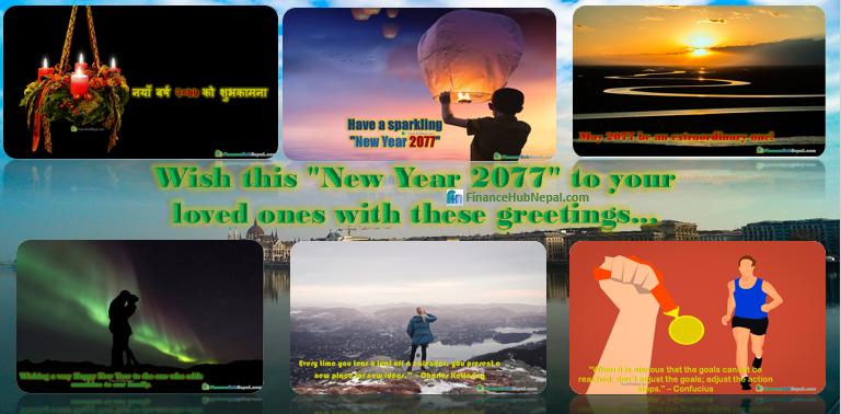 Nepali New Year 2077 Quotes. नयाँ बर्ष २०७७ को शुभकामना