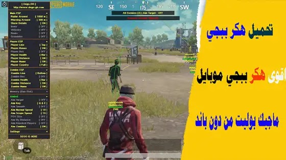 PUBG Mobile Hack Android No Root