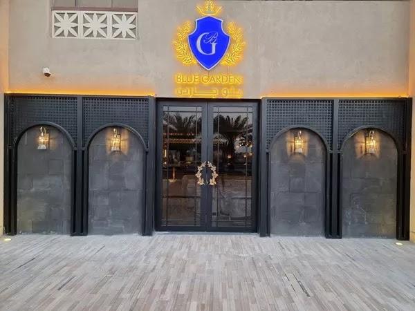 مطعم بلو جاردن الرياض   المنيو ورقم الهاتف والعنوان