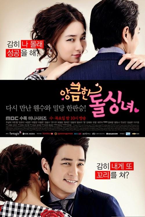 Good korean romance movies to watch / Krrish 3 movie news in hindi