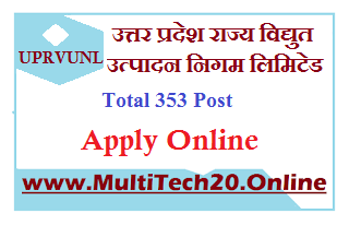 https://www.multitech20.online/2020/03/uprvunl-uttar-pradesh-rajya-vidyut.html