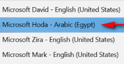 كيف تستخدم متصفح مايكروسوفت إيدج لقراءة ملفات PDF العربية بالصوت فى ويندوز 10