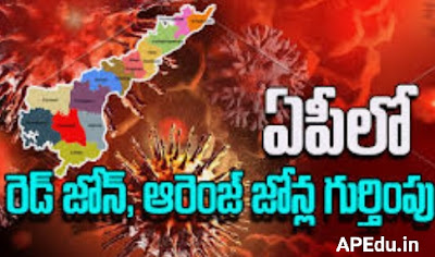 Red, Orange Zones in AP, Telangana