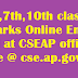 AP 6th,7th,10th(SSC) classes SA1 Marks Online Entry at CSEAP official website