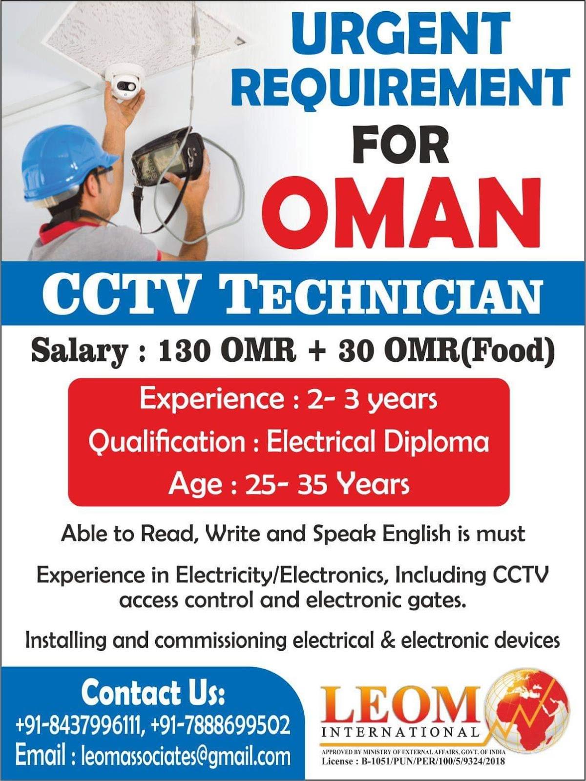 Urgent Requirement for Oman-CCTV Technician