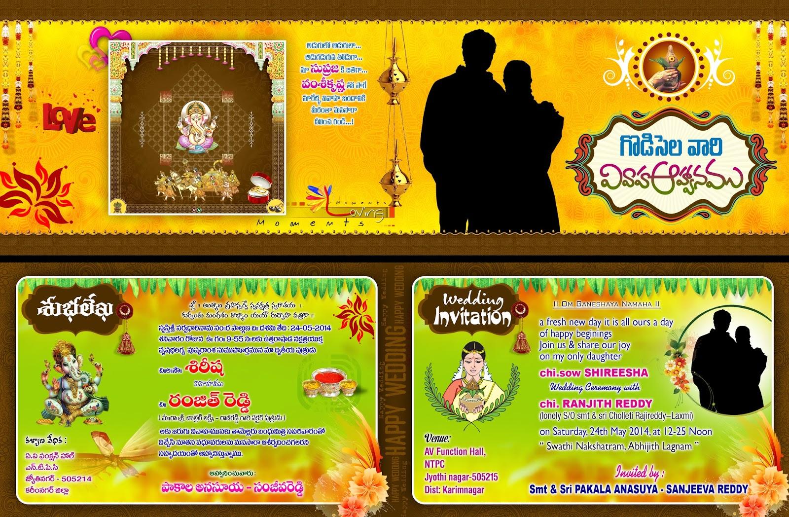 wedding card design best psd template