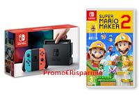 Logo Danone Super Mario ''Vinci Nintendo con Danone 2020''
