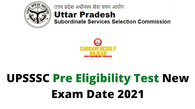 UPSSSC Pre Eligibility Test New Exam Date 2021