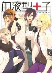 Ketsuekigata Ouji Manga