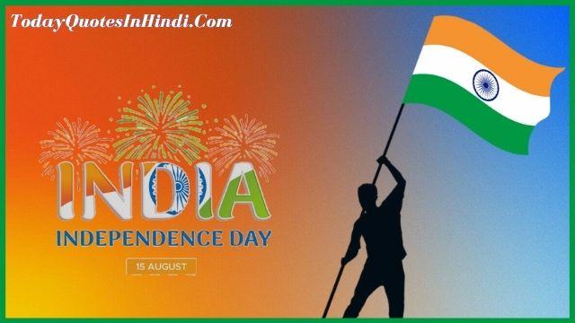 independence day shayari in hindi 2021 download