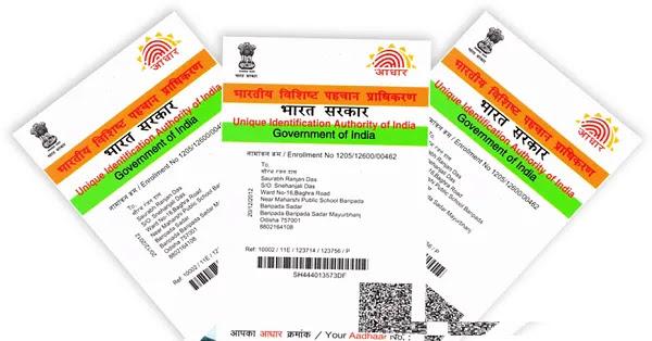 बिना दस्तावेजों के Aadhaar Card के लिए आवेदन कैसे करें?