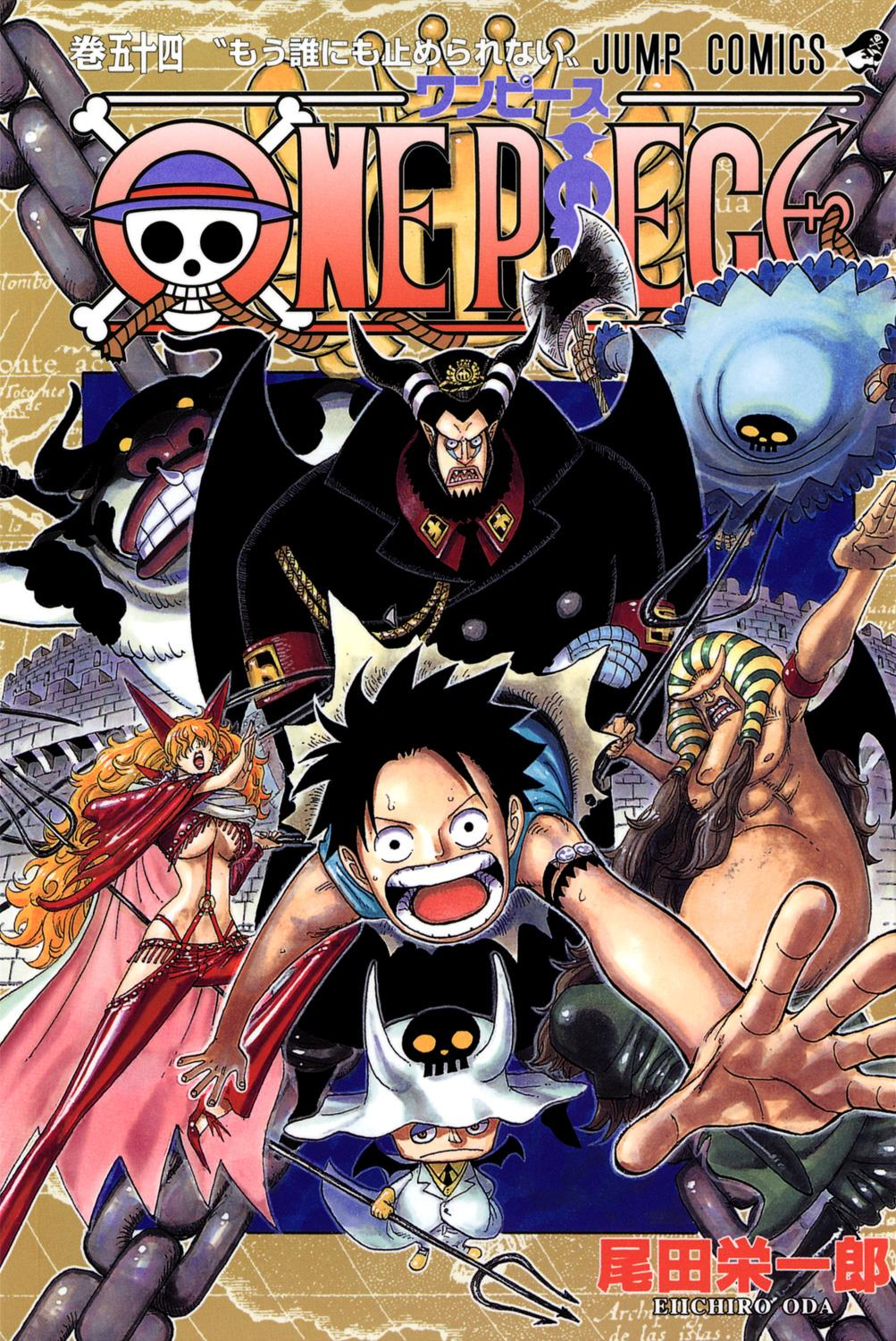 One Piece, Chapter 523 : Hell - One Piece Manga Online ...