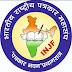भारतीय राष्ट्रीय पत्रकार महासंघ जिला इकाई आजमगढ़ की बैठक  रविवार  को ,केंद्रीय एवं  प्रांतीय पदाधिकारी भी रहेंगे उपस्थित