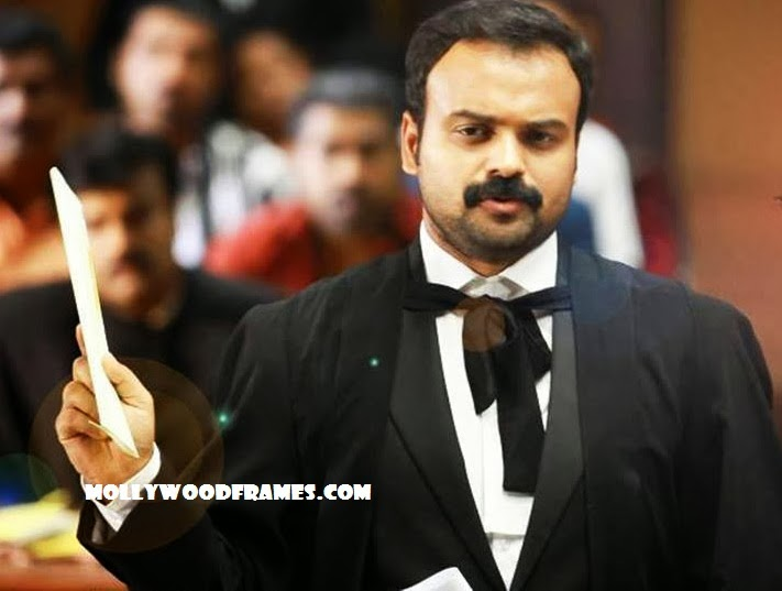 Kunchacko Boban in Malayalam movie 'Law Point'
