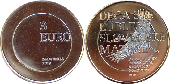Slovenia 3 euro 2019 Joining of Prekmurje region