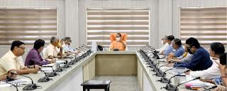 मुख्यमंत्री योगी ने अनलॉक व्यवस्था की समीक्षा की                                                                                                                                                                                                                                                                                             संवाददाता, Journalist Anil Prabhakar.                 www.upviral24.in