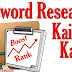 Keyword Research Kaise Kare 2020
