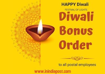 Diwali Bonus Order for all Postal Employees