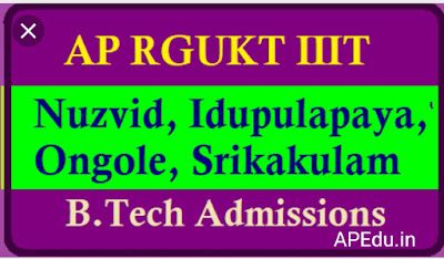 AP RGUKT IIIT Counselling complete details