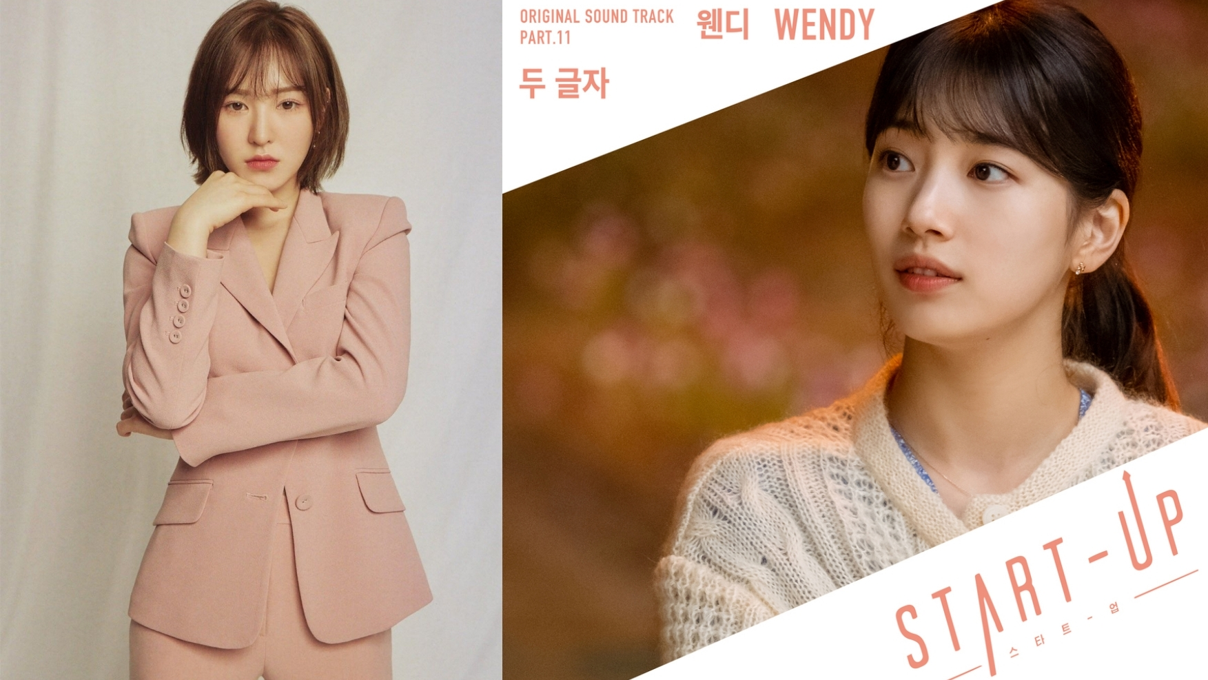 Red Velvet's Wendy Sings 'Two Words' as OST for Drama 'Start-Up'