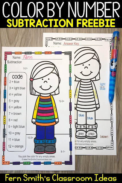 Click Here to Download the FREE Back to School Color By Number Subtraction Resource