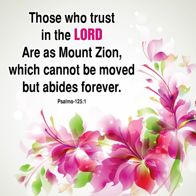 Trust in the Lord Bible Verse Wallpaper