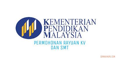 Permohonan Rayuan KV dan SMT 2018 Online