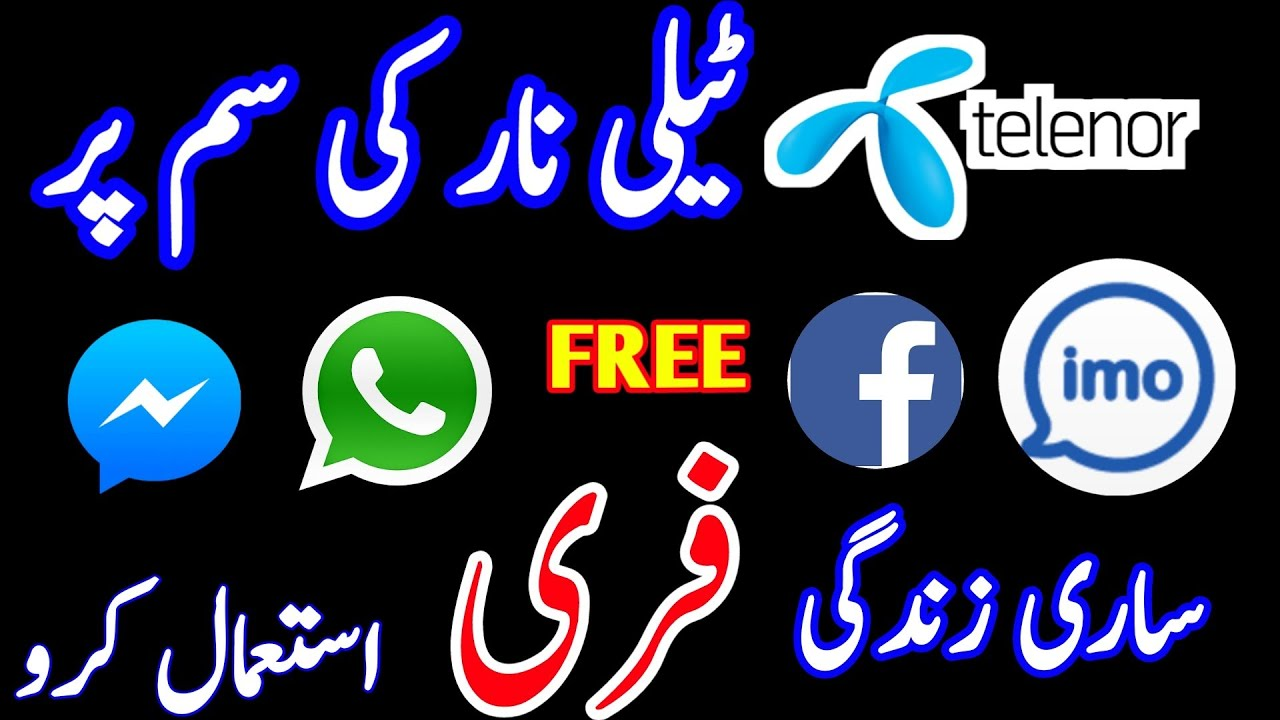 telenor free facebook code and Telenor free whatsapp code