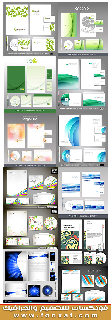 Download set of vector images office business cards, letterheads, envelopes abstract